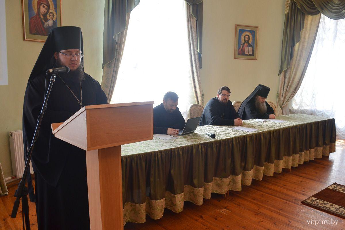 В Витебске состоялась конференция, посвящённая 1000-летию пребывания русских на Святой Горе Афон